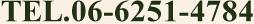 TEL.06-6251-4784